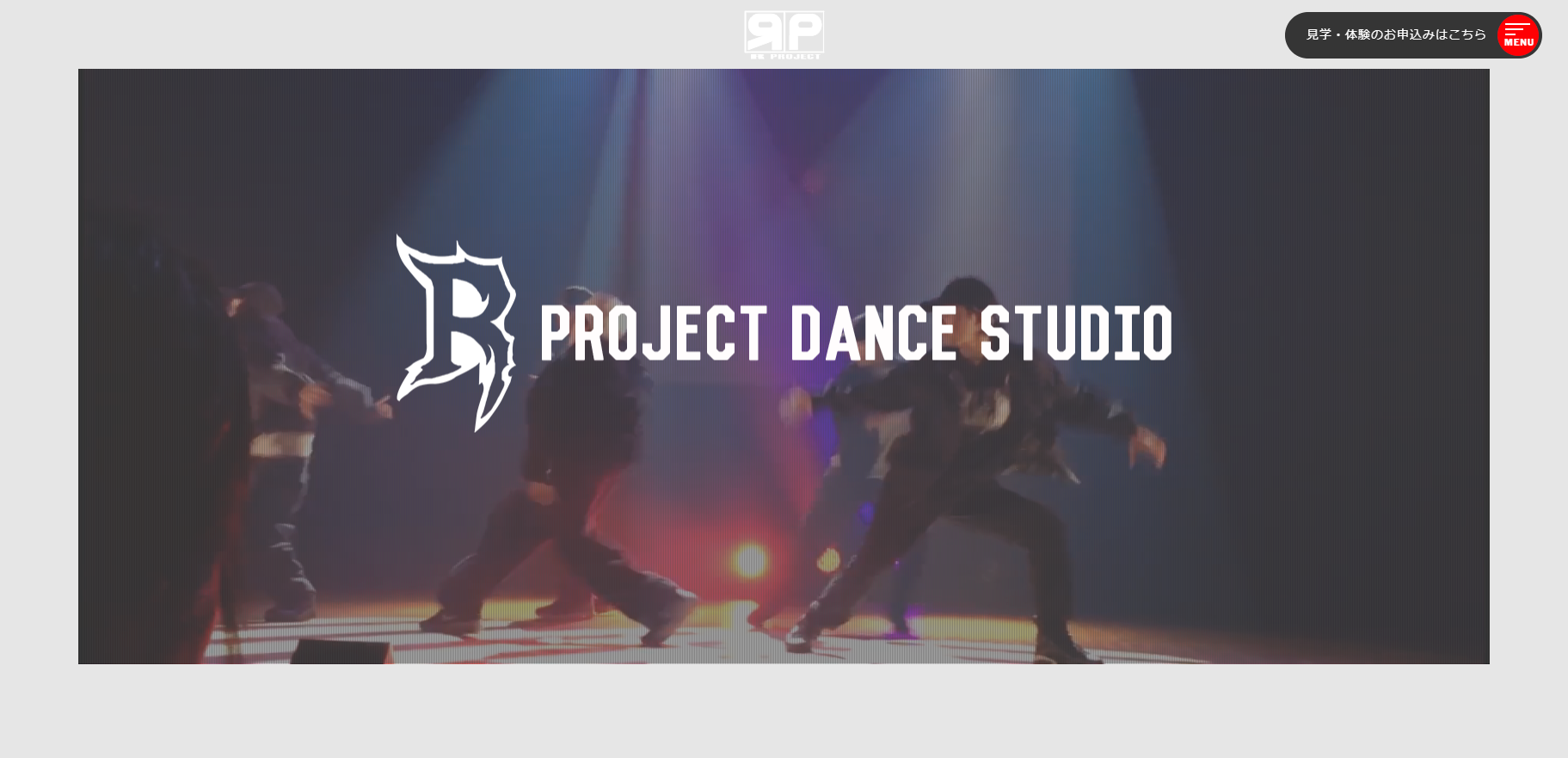 R-PROJECT DANCE STUDIO