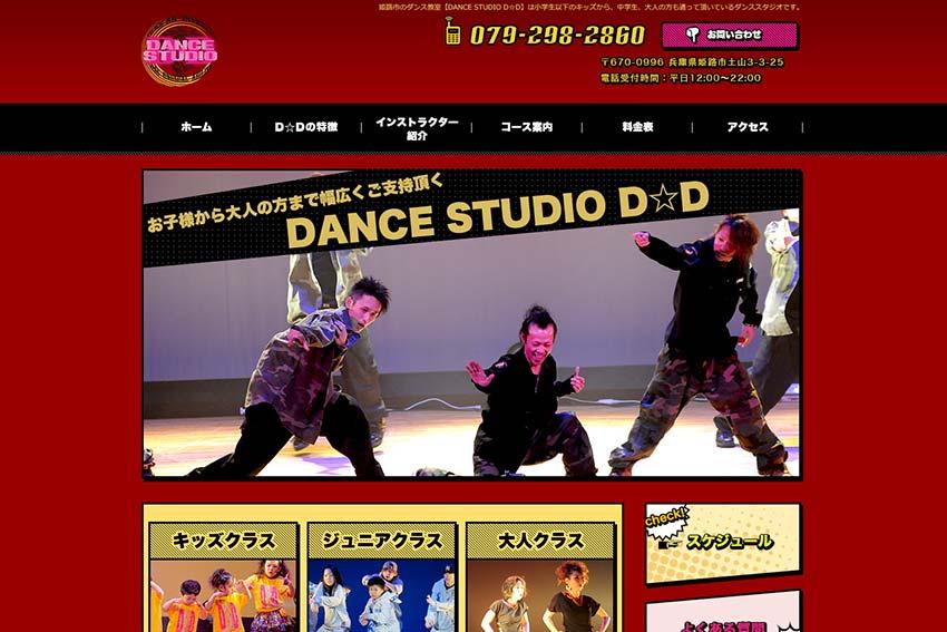 ENTER DANCE STUDIO