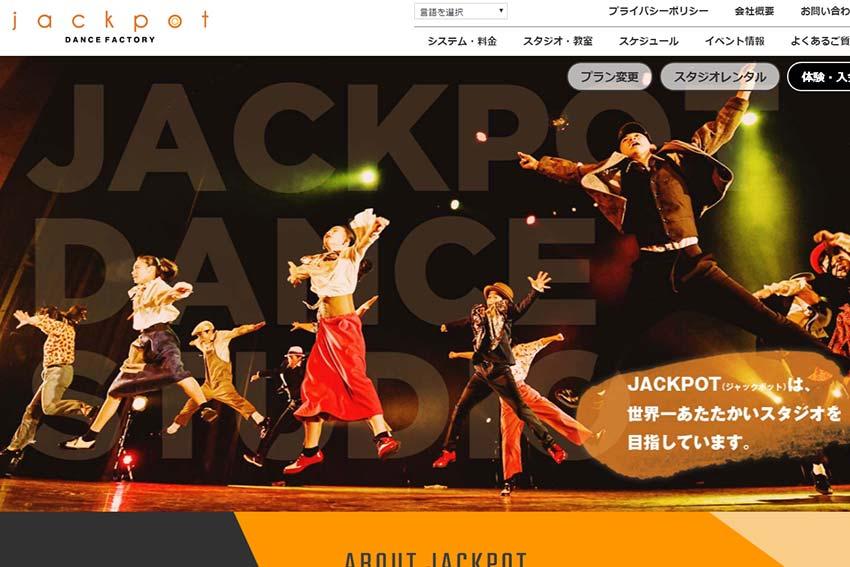 JACKPOTDANCE STUDIO 神戸校