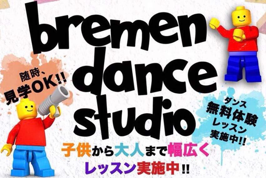 bremen dance studio