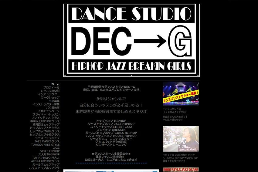 DanceStudioDEC-G