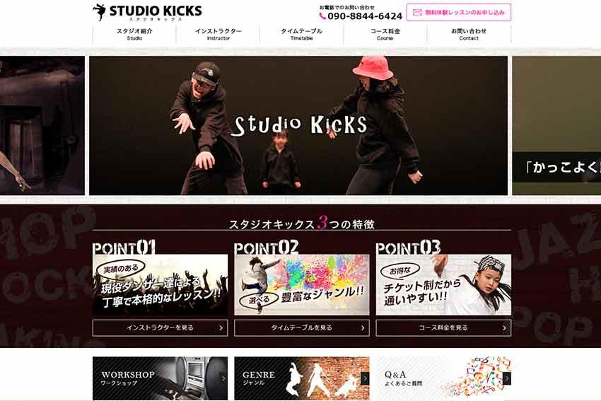 Studio Kicks