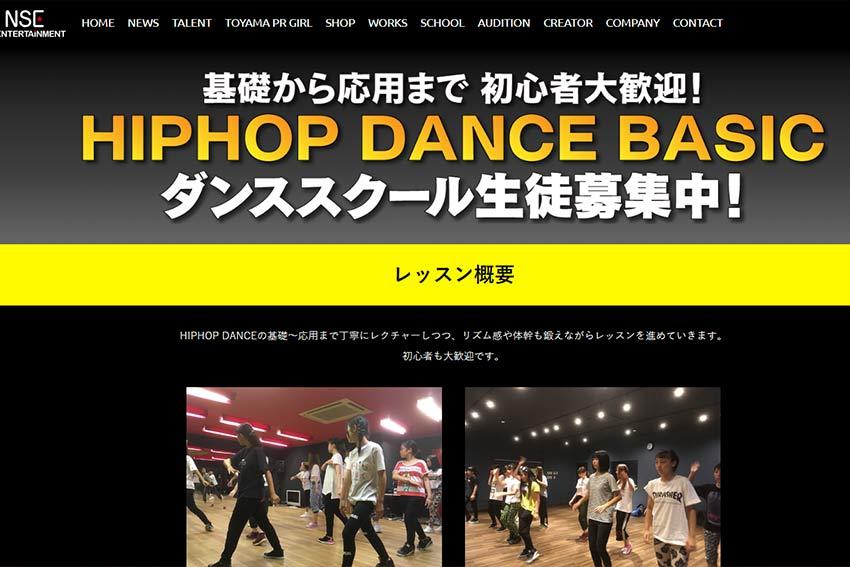 HIPHOP DANCE BASIC