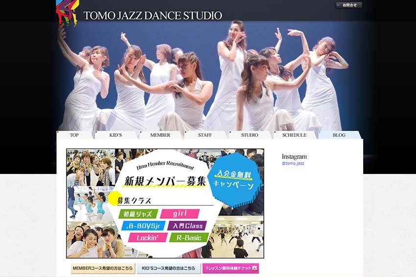 TOMO JAZZ DANCE SCHOOL