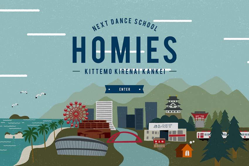 NEXT DANCE SCHOOL HOMIES