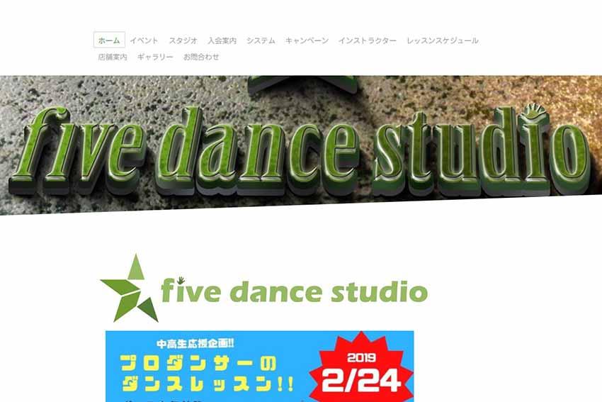 ファイブダンススタジオ