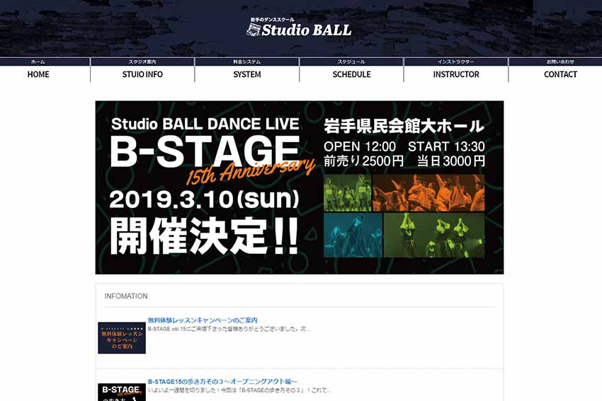 Studio BALL