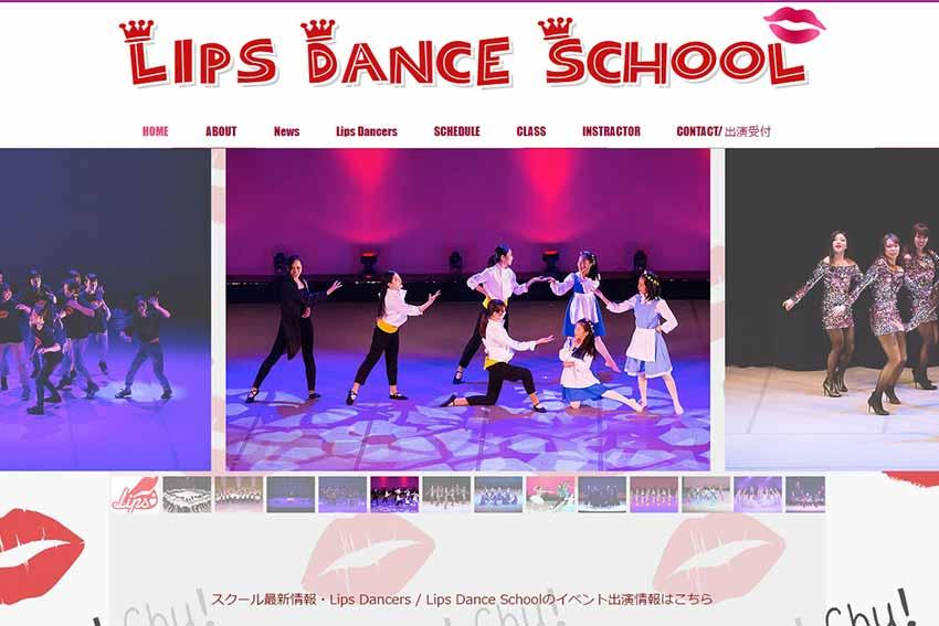 Lips Dance School