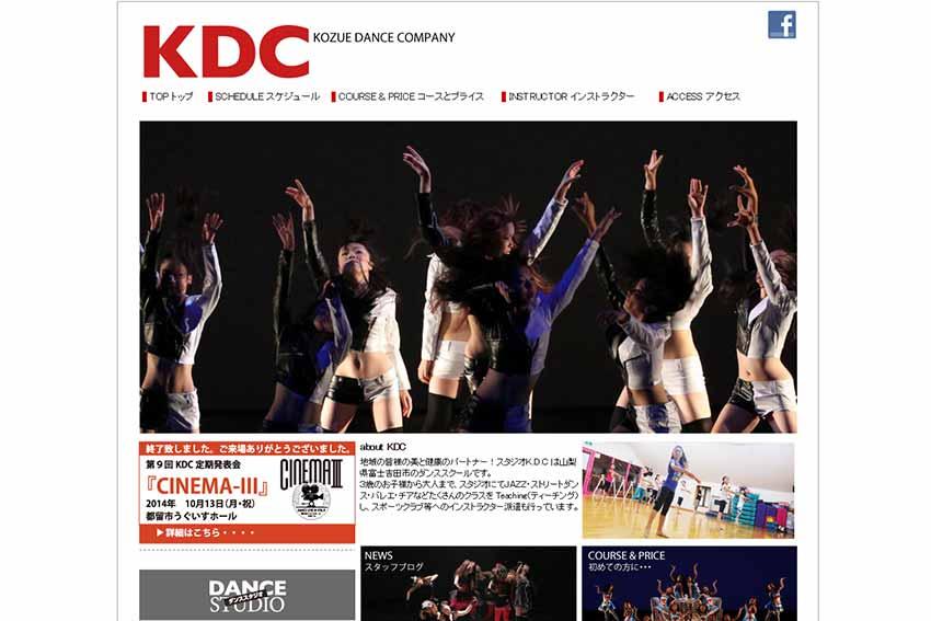 ダンススタジオ KDC