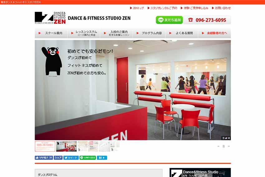 DANCE&FITNESS STUDIO ZEN