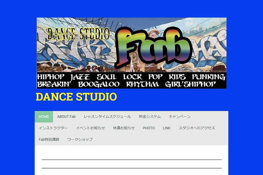 ダンススタジオFab