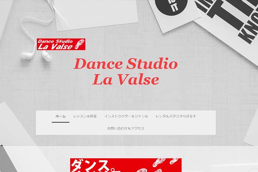 Dance Studio LaValse
