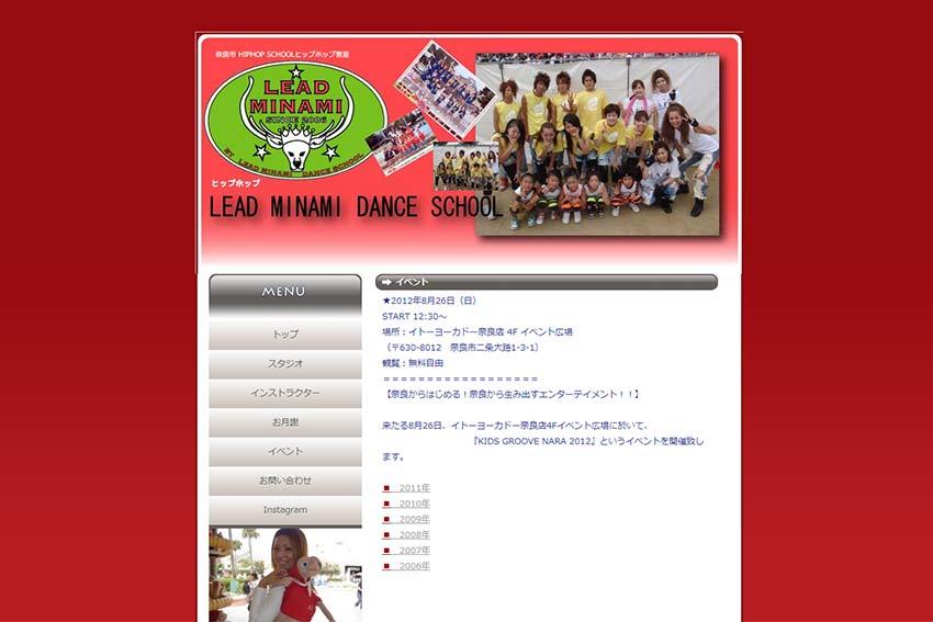 LEAD MINAMI DANCE SCHOOL