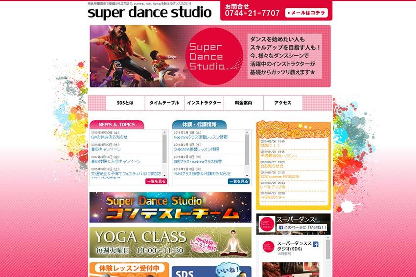 Super Dance Studio