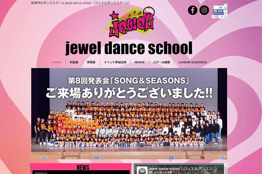 jewel dance school