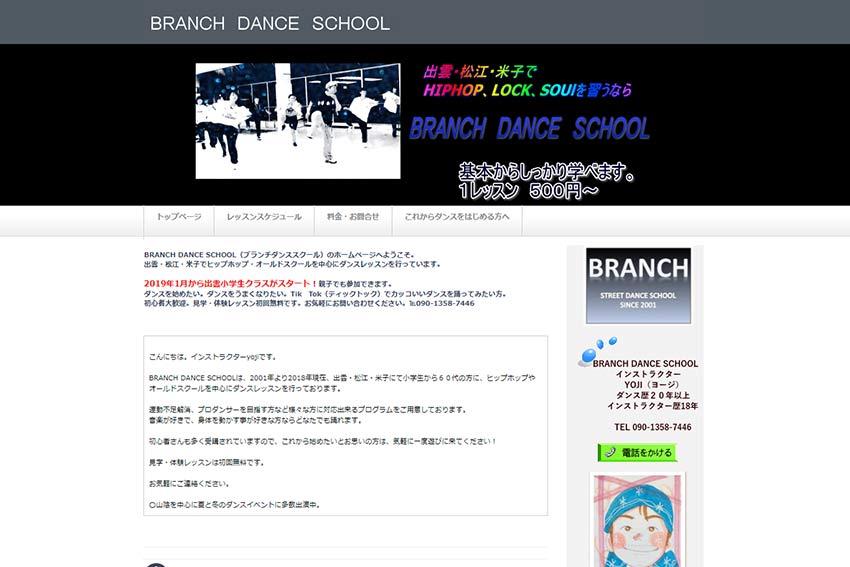 BRANCH DANCE SCHOOL