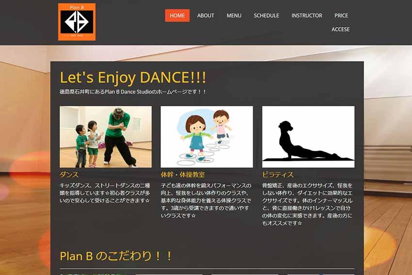 Plan B Dance Studio