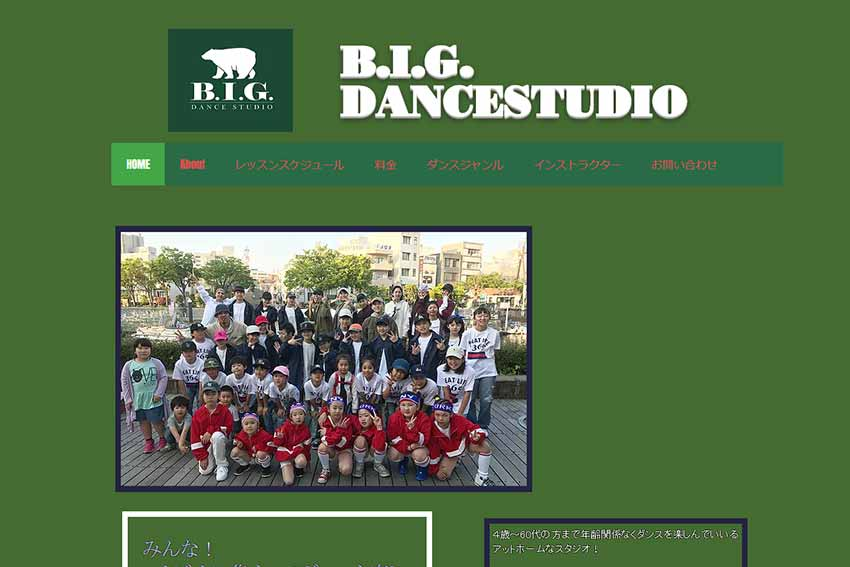 B.I.G.DANCESTUDIO