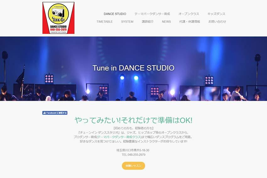 Tune in DANCE STUDIO