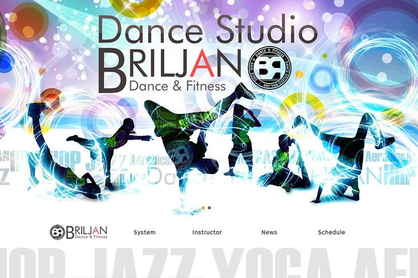 ダンススタジオ ブリリアン