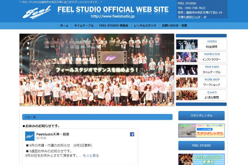 FEEL STUDIO 天神校