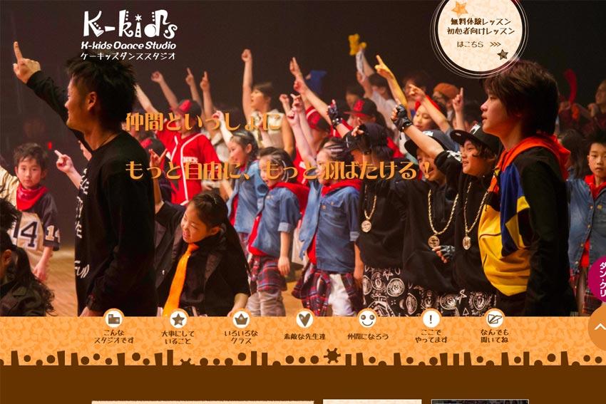 K-kids Dance Studio