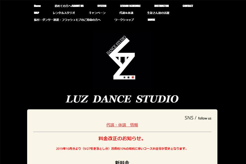LUZ DANCE STUDIO