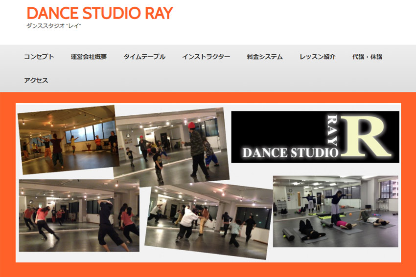 DANCE STUDIO RAY