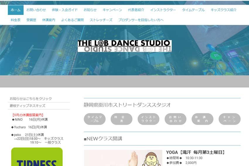 THE L@Bダンススタジオ(ザ・ラボ)
