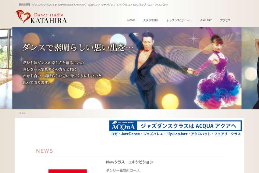 Dance Studio KATAHIRA