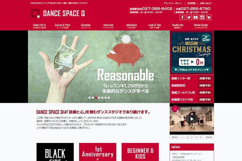 DANCE SPACE Q