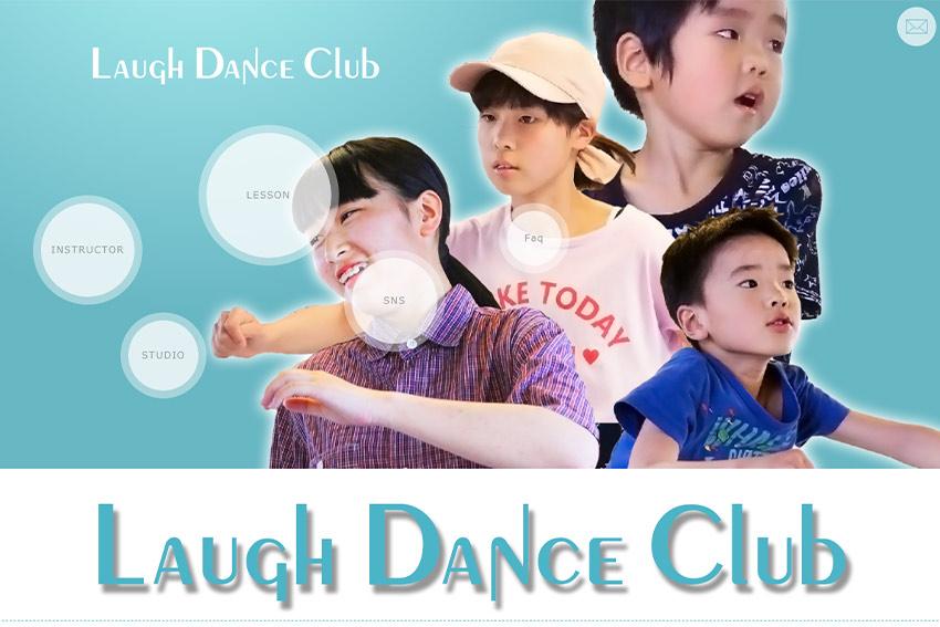 Laugh Dance Club