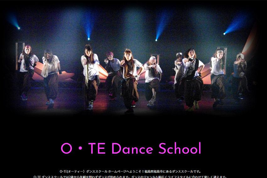 O・TE ダンススクール