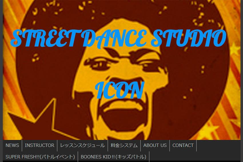 STREET DANCE STUDIO ICON