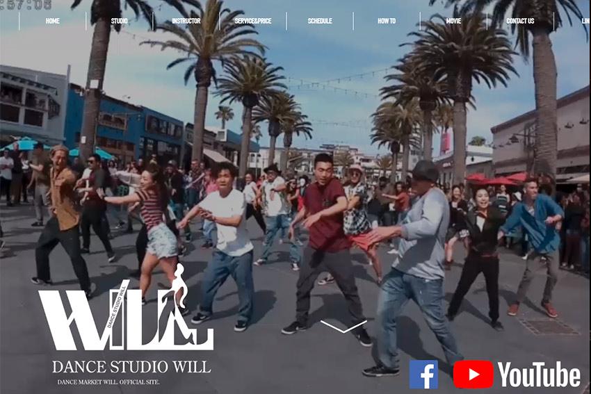 DANCE STUDIO WILL